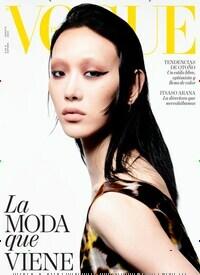 Cover: VOGUE / E