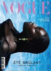 Cover: VOGUE / F