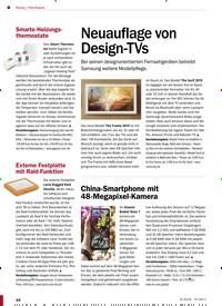 Titelbild der Ausgabe 6/2019 von News / Hardware: Neuauflage von Design-TVs. Zeitschriften als Abo oder epaper bei United Kiosk online kaufen.