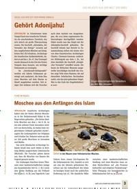 Titelbild der Ausgabe 4/2019 von FUND IM NEGEV: Moschee aus den Anfängen des Islam. Zeitschriften als Abo oder epaper bei United Kiosk online kaufen.
