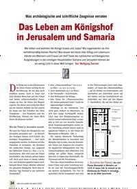 Titelbild der Ausgabe 2/2020 von Das Leben am Königshof in Jerusalem und Samaria. Zeitschriften als Abo oder epaper bei United Kiosk online kaufen.