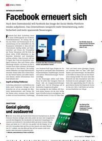 Titelbild der Ausgabe 7/2018 von ENTWICKLER-KONFERENZ: Facebook erneuert sich. Zeitschriften als Abo oder epaper bei United Kiosk online kaufen.