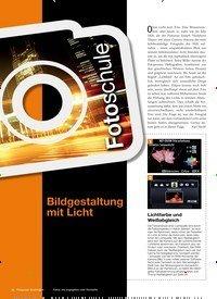 Titelbild der Ausgabe 1/2019 von Fotoschule: Bildgestaltung mit Licht. Zeitschriften als Abo oder epaper bei United Kiosk online kaufen.