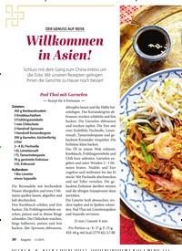 Titelbild der Ausgabe 11/2019 von DER GENUSS AUF REISE: Willkommen in Asien!. Zeitschriften als Abo oder epaper bei United Kiosk online kaufen.