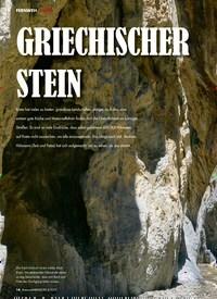 Titelbild der Ausgabe 4/2019 von KRETA: GRIECHISCHER STEIN: ON TOUR CHECK. Zeitschriften als Abo oder epaper bei United Kiosk online kaufen.