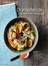 Titelbild der Ausgabe 3/2019 von JAPANISCH KOCHEN / RAMEN: Dampfende Schüsseln voller Geschmack. Zeitschriften als Abo oder epaper bei United Kiosk online kaufen.