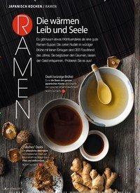 Titelbild der Ausgabe 3/2019 von JAPANISCH KOCHEN / RAMEN: RAMEN: DIE WÄRMEN LEIB UND SEELE. Zeitschriften als Abo oder epaper bei United Kiosk online kaufen.
