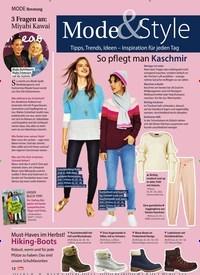 Titelbild der Ausgabe 45/2018 von Beratung: Mode& Style: So pflegt man Kaschmir. Zeitschriften als Abo oder epaper bei United Kiosk online kaufen.