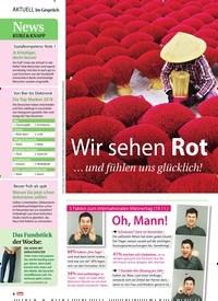 Titelbild der Ausgabe 47/2018 von Wir sehen Rot. Zeitschriften als Abo oder epaper bei United Kiosk online kaufen.