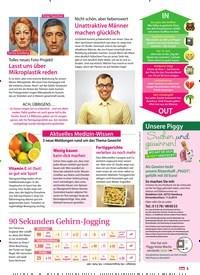 Titelbild der Ausgabe 24/2019 von Unsere Piggy: Suchen und gewinnen!. Zeitschriften als Abo oder epaper bei United Kiosk online kaufen.