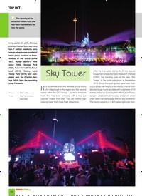 Titelbild der Ausgabe 12/2019 von Sky Tower. Zeitschriften als Abo oder epaper bei United Kiosk online kaufen.