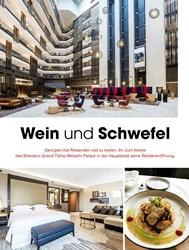 Titelbild der Ausgabe 8/2019 von Wein und Schwefel. Zeitschriften als Abo oder epaper bei United Kiosk online kaufen.