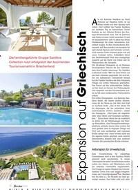 Titelbild der Ausgabe 9/2019 von Expansion auf Griechisch. Zeitschriften als Abo oder epaper bei United Kiosk online kaufen.