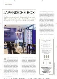 Titelbild der Ausgabe 2/2020 von JAPANISCHE BOX. Zeitschriften als Abo oder epaper bei United Kiosk online kaufen.