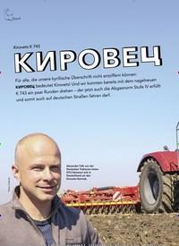 Titelbild der Ausgabe 4/2019 von Kirovets K 743: KPOBE4. Zeitschriften als Abo oder epaper bei United Kiosk online kaufen.