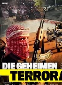 Titelbild der Ausgabe 1/2020 von DIE GEHEIMEN: TERRORAKTEN. Zeitschriften als Abo oder epaper bei United Kiosk online kaufen.