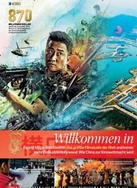 Titelbild der Ausgabe 19/2019 von KINO: Willkommen in CHINAWOOD. Zeitschriften als Abo oder epaper bei United Kiosk online kaufen.