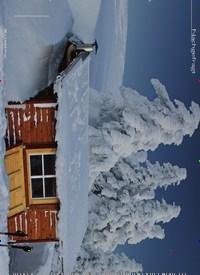 Titelbild der Ausgabe 1/2020 von Warum brauchen Spaghetti in der Berghütte länger?. Zeitschriften als Abo oder epaper bei United Kiosk online kaufen.