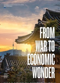 Titelbild der Ausgabe 5/2018 von SOUTH KOREA: FROM WAR TO ECONOMIC WONDER. Zeitschriften als Abo oder epaper bei United Kiosk online kaufen.