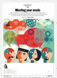 Titelbild der Ausgabe 6/2018 von MEETINGS: Meeting your needs. Zeitschriften als Abo oder epaper bei United Kiosk online kaufen.